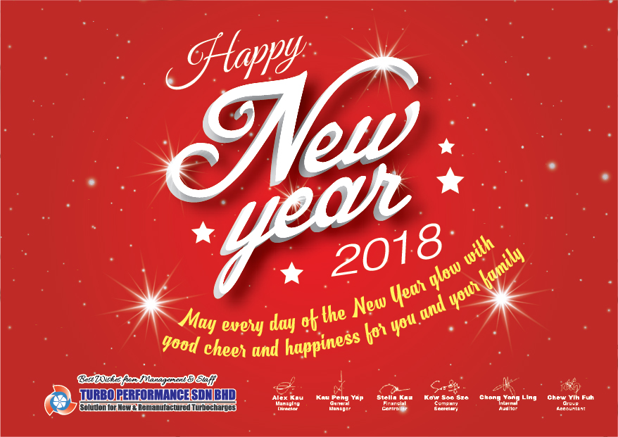 TP- New Year 2018 eCard r2-3-01
